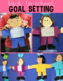 Math About Me and Goal Setting Fun- A fun goal setting craft for kids to make during back to school, in January for a new year, or any time. Students make a boy or girl that looks like them, then write their goal for the new school year inside. We make these the first week of school, display them all year, and revisit our goals at the end of the year. A perfect first week of school activity for 1st , 2nd, or 3rd grade!