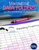Managing Data Folders in the Primary Classroom