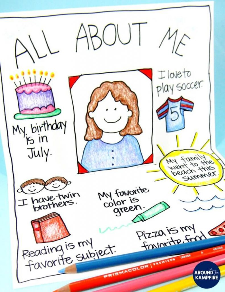All About Me pop up cards - An easy, no prep back to school activity for getting to know you!