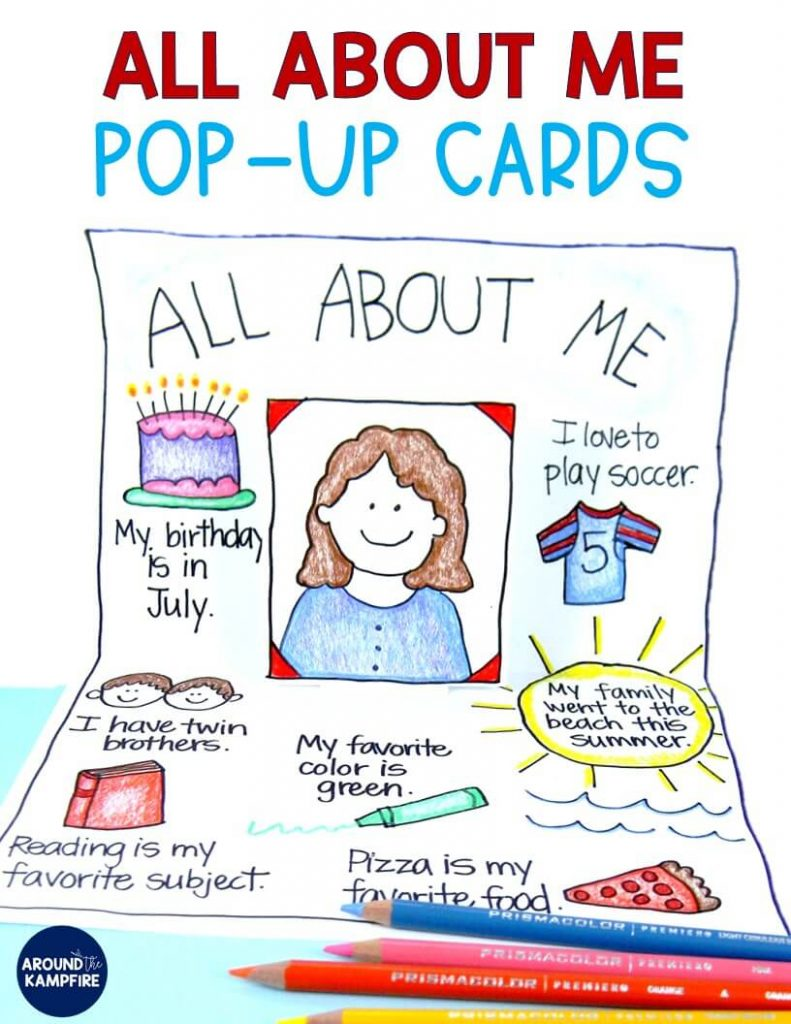 All About Me Pop-Up Cards