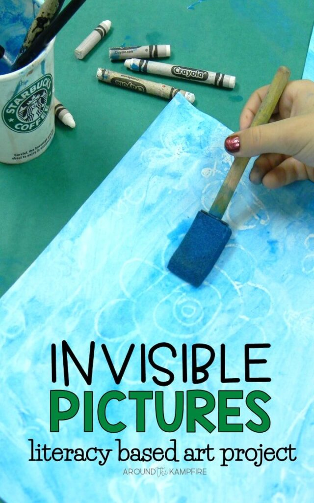 Invisible pictures art project for Alexander and the Terrible, Horrible...Very Bad Day